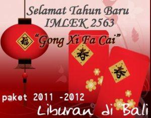 Selamat Hari Raya Imlek 2563