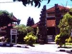 Museum Arkeologi Gianyar