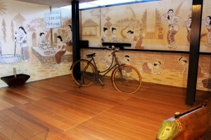 Museum Oemah Herborist